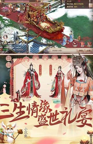 宫廷凤凰传说手游