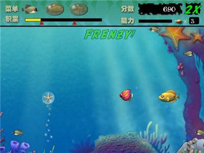 小鱼吞噬进化
