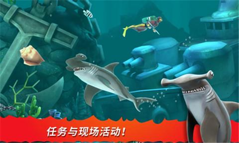 饥饿鲨进化7.5.10