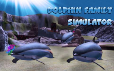 海豚家族模拟器
