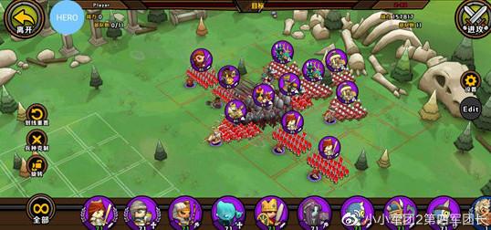 小小军团2关卡2-80打法要点攻略