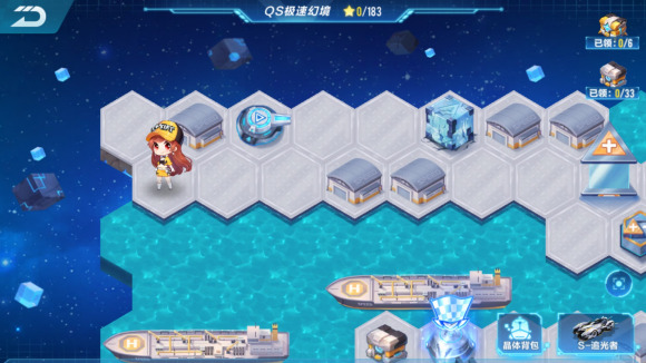 qq飞车手游QS极速幻境兑换永久A车裂空玩法全攻略