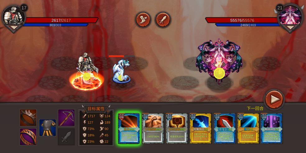 开局一把剑无限蓝血技巧详解 怎么卡无限蓝血