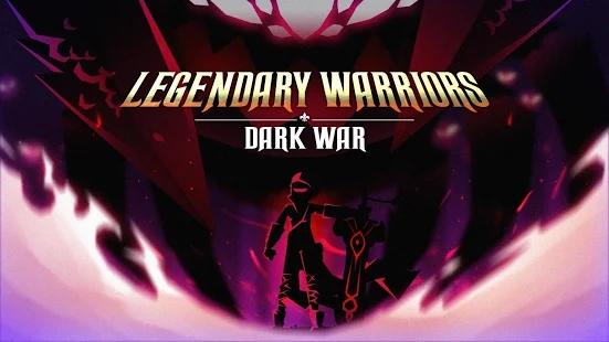 传奇战士暗影战争