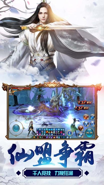剑域神诀轩辕剑