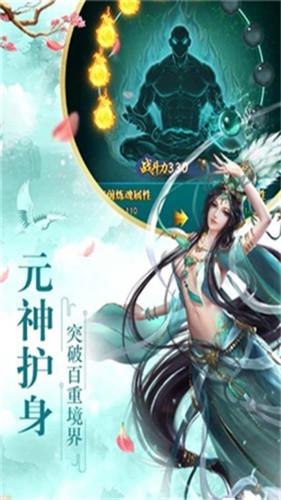 九州仙剑录