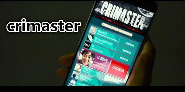 犯罪大师crimaster答案汇总 犯罪大师案件真相大全