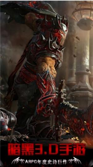 血色地下城之神罚