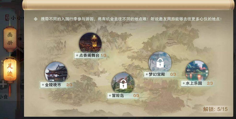 一梦江湖沧海培养攻略 沧海属性及伤害原理详解