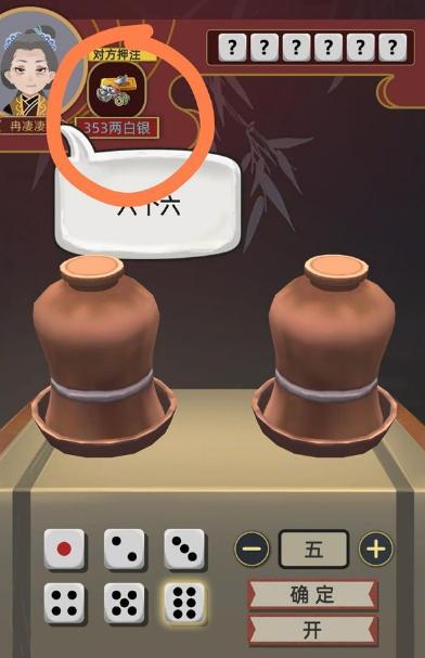 古代人生赌个数玩法介绍 赌个数玩法规则