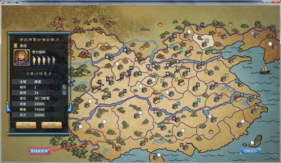 汉末霸业前期攻城攻略 汉末霸业诱敌深入攻略