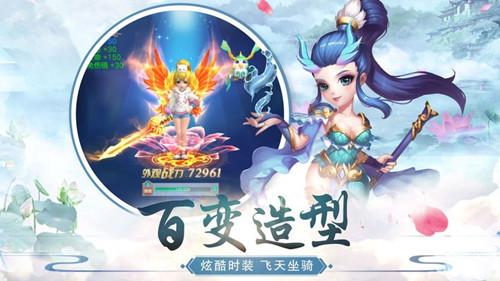 二代妖精游戏