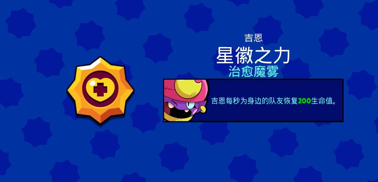 荒野乱斗沙迪玩法详解 沙迪实战操作及星徽之力选择推荐