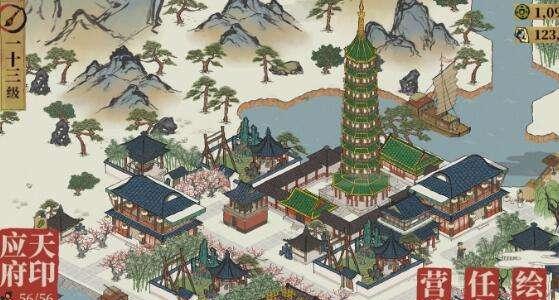 江南百景图财神在哪 财神位置及作用一览