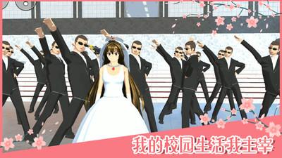 樱花校园模拟器新服装版