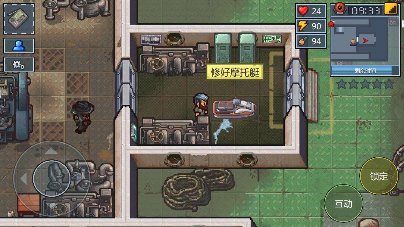 逃脱者新地图一览 困境突围新DLC内容大全