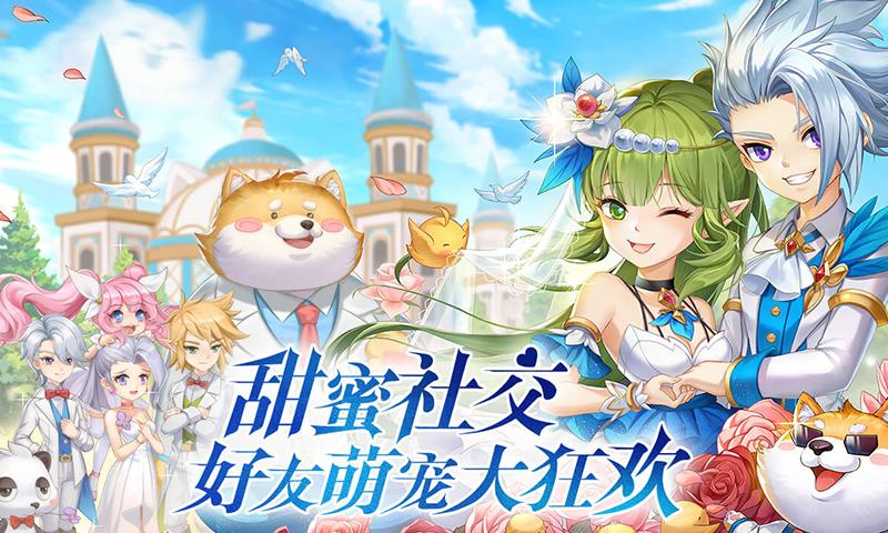 彩虹物语游戏