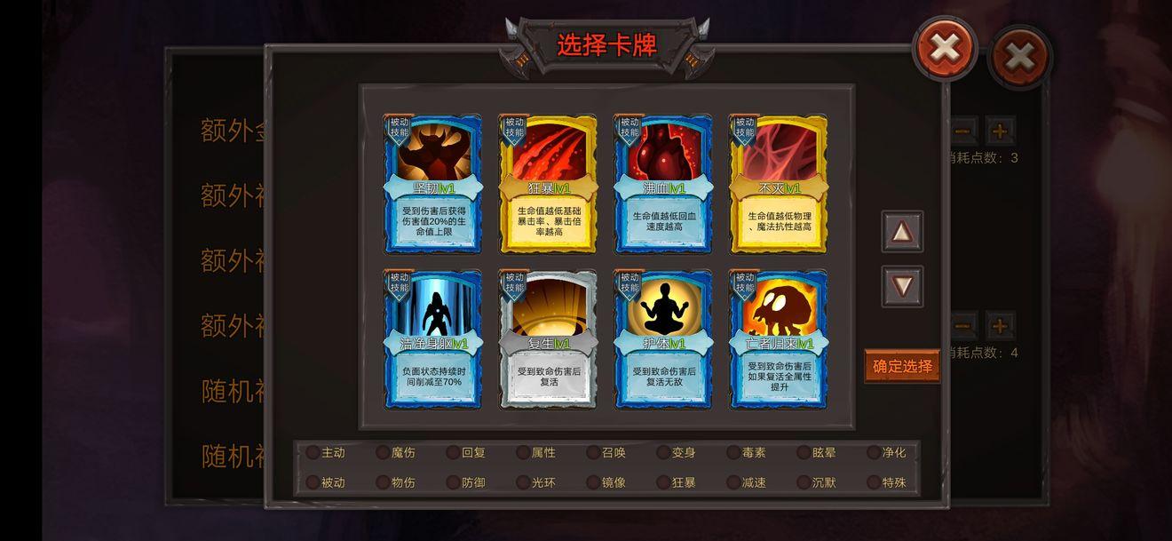 开局一把剑亡者归来卡组搭配一览 卡组搭配及玩法详解