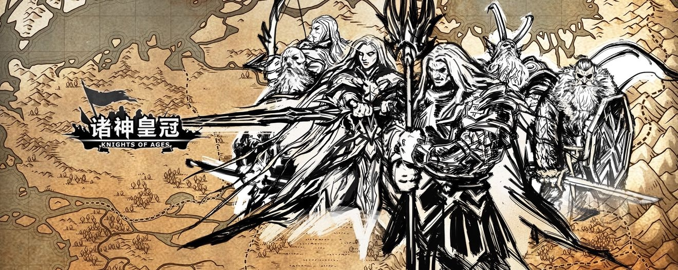 诸神皇冠百年骑士团炼金术师怎么样 诸神皇冠炼金术师职业介绍