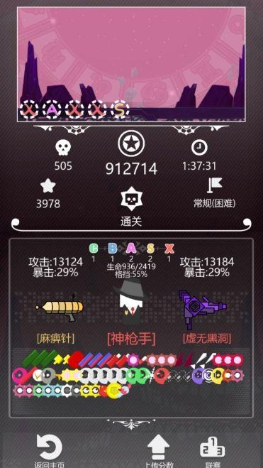 《【煜星app注册】特工使命2020最新氪金攻略 氪金玩法详解》