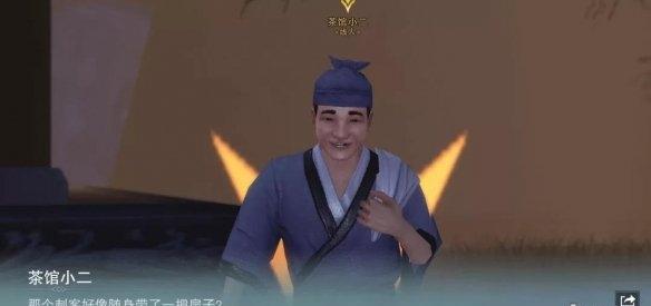 一梦江湖寻迹追凶怎么玩 寻迹追凶玩法介绍