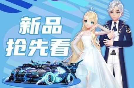 QQ飞车手游赛博战士什么时候出 赛博战士上线时间介绍