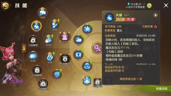 3D中国象棋下载-3D中国象棋游戏官网下载