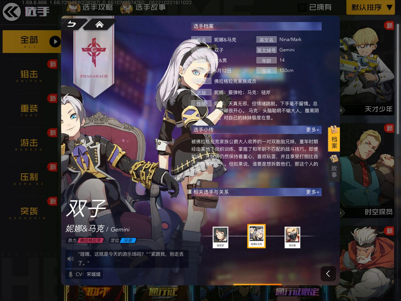 王牌战士双子攻略 天赋及战备物资、适合地图分享