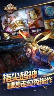 王者荣耀s20新赛季