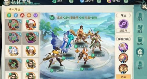 轩辕剑剑之源纯木五木阵容搭配攻略