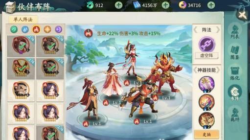 轩辕剑剑之源纯火五火阵容搭配攻略