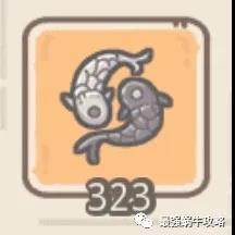 最强蜗牛灰烬大作战玩法教学 灰烬大作战任务与奖励一览