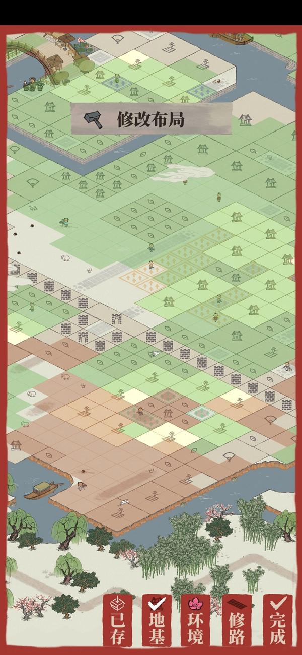 《【万和城娱乐app登录】江南百景图新手百科全书 建筑、人物、客栈及探险攻略汇总》