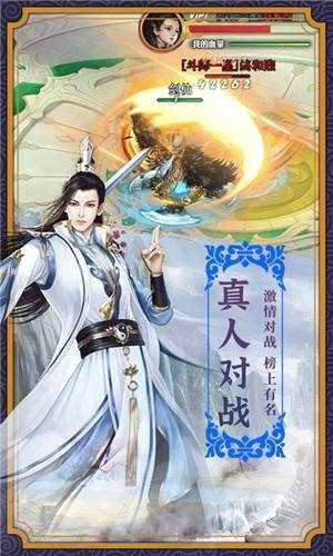 龙王传说之混沌龙神