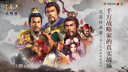 三国志战略版赵云怎么搭配 赵云阵容推荐攻略