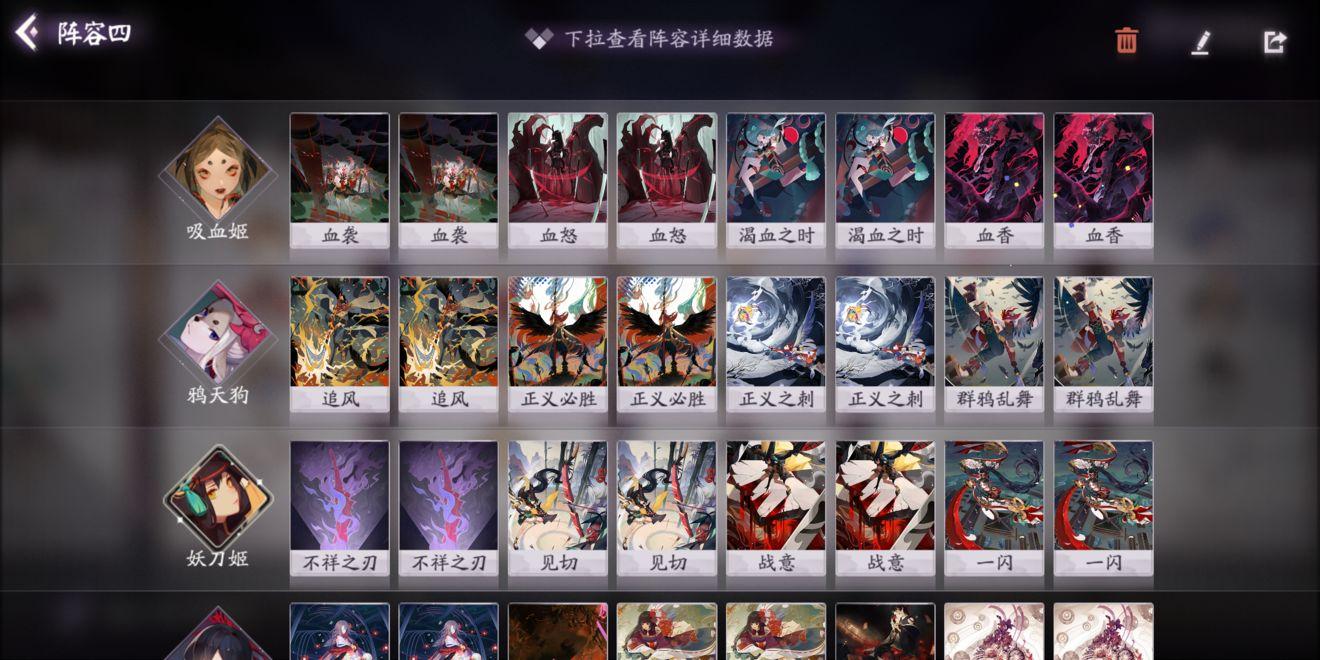 阴阳师百闻牌快攻卡组攻略 2020.6.22卡组阵容推荐