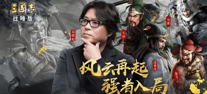 三国志战略版萌新开荒阵容推荐