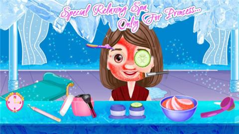 冰公主温泉化妆