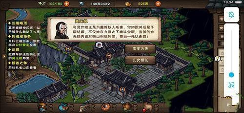 烟雨江湖狂蟒吞象功获取办法 狂蟒吞象功招式介绍
