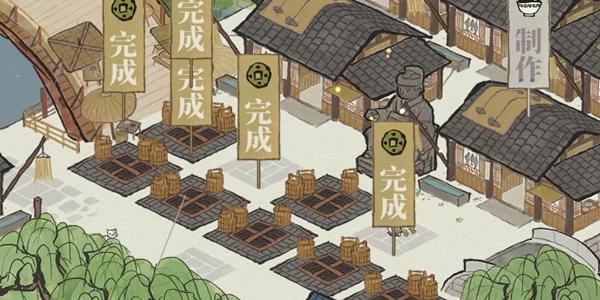 《【煜星平台注册网址】江南百景图神像怎么摆放 神像摆放及效果大全》
