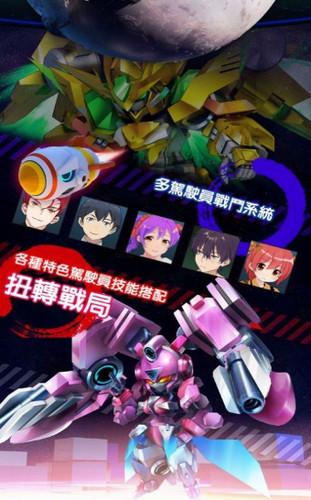 第二次机器人战争3D