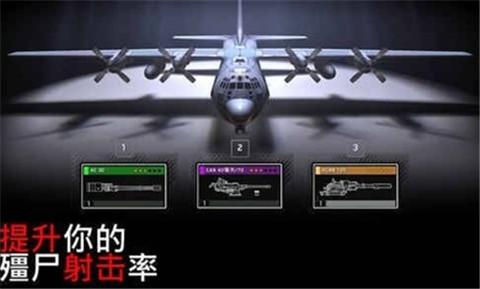 僵尸炮艇生存1.6.17怎么学app开发