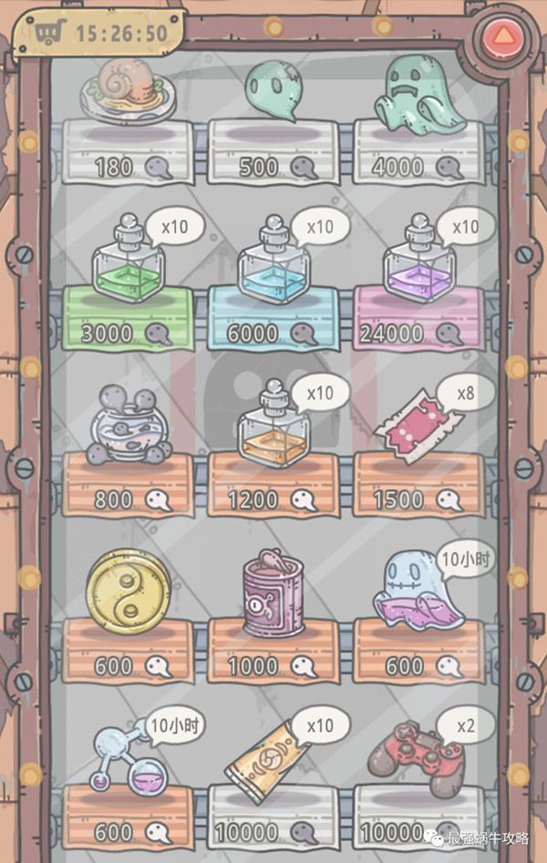 最强蜗牛自动贩售机买什么 自动贩售机购买推荐