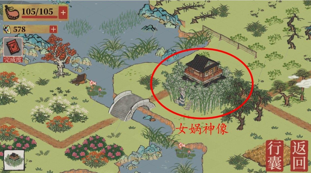 江南百景图苏州怎么解锁 苏州解锁方法
