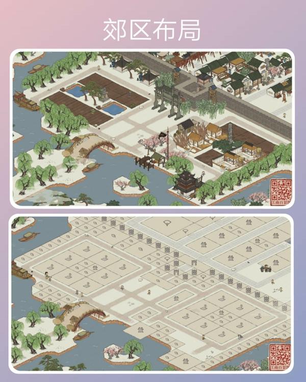 江南百景图郊区怎么布局 郊区布局一览