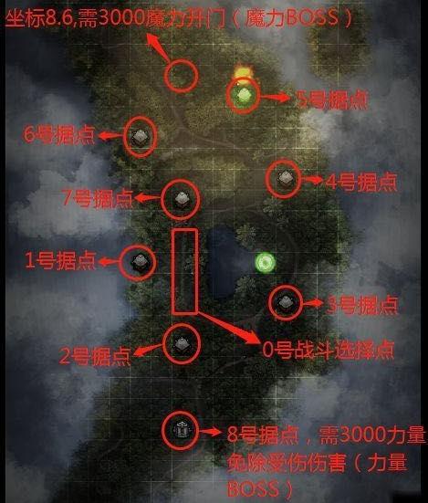 地下城堡2手游月岛古精灵大法师挂机攻略 月岛古精灵大法师路线一览