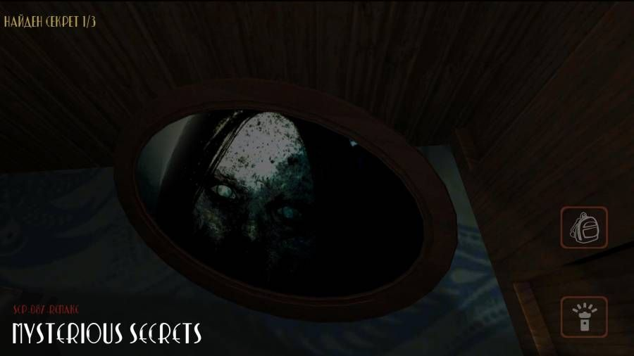 SCP-087