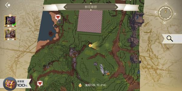神角技巧怪物之巢绿宝石在哪 怪物之巢绿宝石位置分享