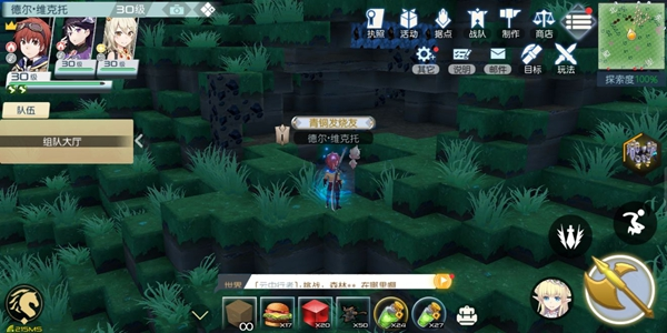 神角技巧最初的村庄隐藏宝箱在哪 最初的村庄隐藏宝箱位置介绍
