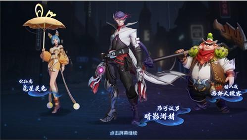 王者荣耀S20赛季战令进阶版和典藏版区别介绍